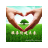 《欢迎访问》郑州万宝油烟机中心%全国各点售后服务咨询电话