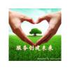 《欢迎访问》郑州华帝油烟机中心%全国各点售后服务咨询电话
