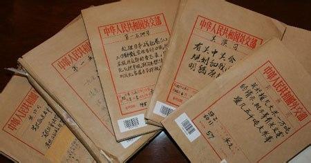 广州萝岗区图书类销毁公司