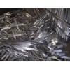 广州304不锈钢废料高价格上门回收公司