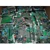 北京线路板回收北京大量收购线路板