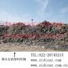 存量垃圾专项整治供应厂家 存量垃圾填埋场治理供应厂家