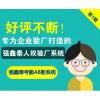 广东珠海外贸企业验厂考勤软件到现场安装并培训教会使用