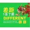 广东珠海外贸企业验厂考勤软件支持多客户端使用