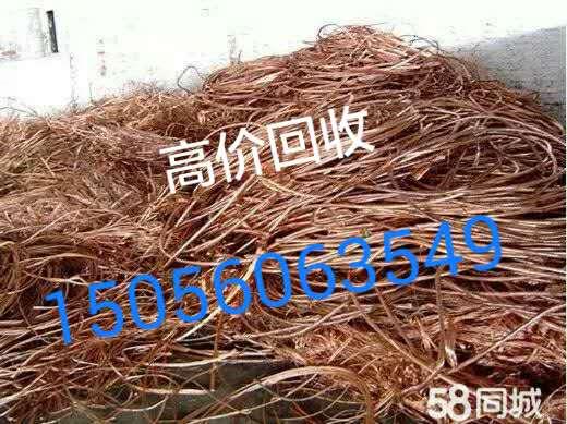 合肥废旧机械设备回收,电线回收,旧电缆回收金属回收
