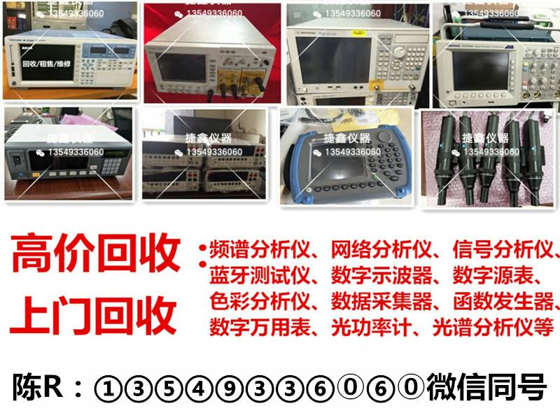 高价ysb248易胜博手机版DPO4104B/MSO4104B示波器