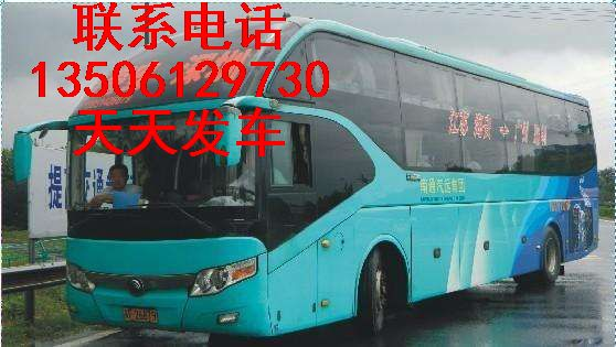 青岛到锦州客车汽车   长途客运公司咨询专线