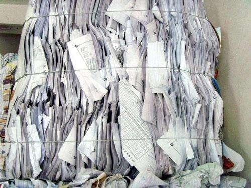 东莞废纸回收