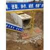 管廊钢边止水带施工现场