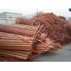 深圳废铜回收