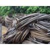 佛山电缆回收,东莞电缆回收公司