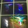 全息镭射防,商标 深圳全息防,标签 全息激光标贴