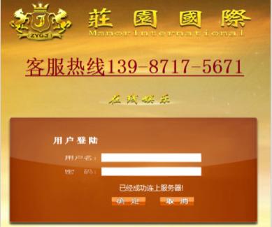 www.988zy.com庄园开通13987175671