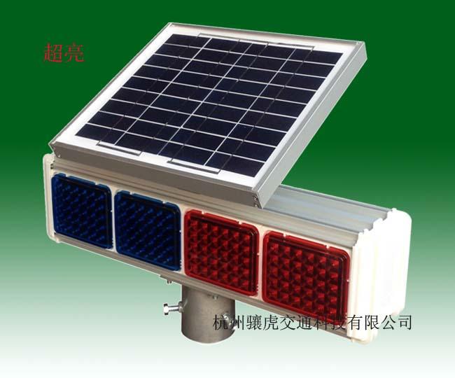 led太阳能爆闪灯,led太阳能警示灯生产厂家