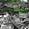 洪梅废不锈钢回收,洪梅不锈钢废品回收,废不锈钢回收电话
