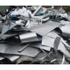 北京不锈钢设备物资回收公司不锈钢废品回收价格