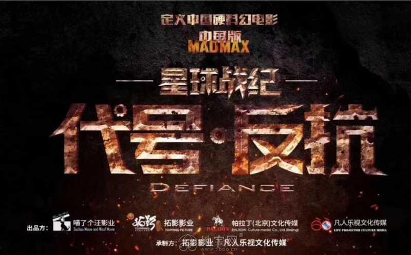 长润影视中心xunshou新电影代号反抗线上众筹加盟
