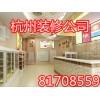 滨江风情大道专业美容院装修公司,美容院装修设计颜值爆表