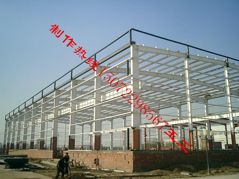 湖北钢结构厂家/网架结构安装/球体网架报价/钢结构工程承接