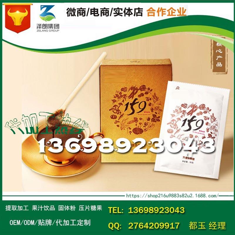 xunshou-素食代餐粉159代餐粉2