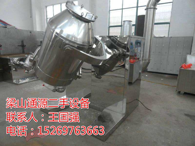 出售三维混合机3立方5立方不锈钢三维运动混合机