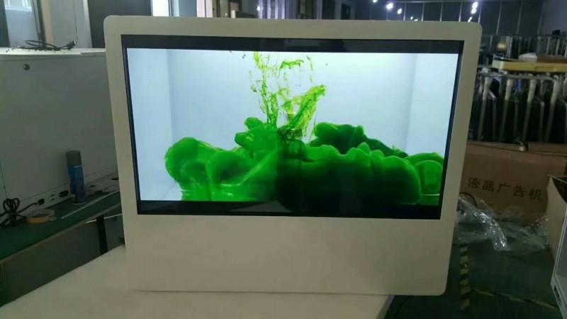 北京凯通达全息投影展示柜触摸查询一体机