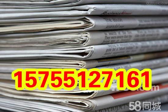 合肥废纸回收,报纸回收,高价回收废书、标书、图纸回收