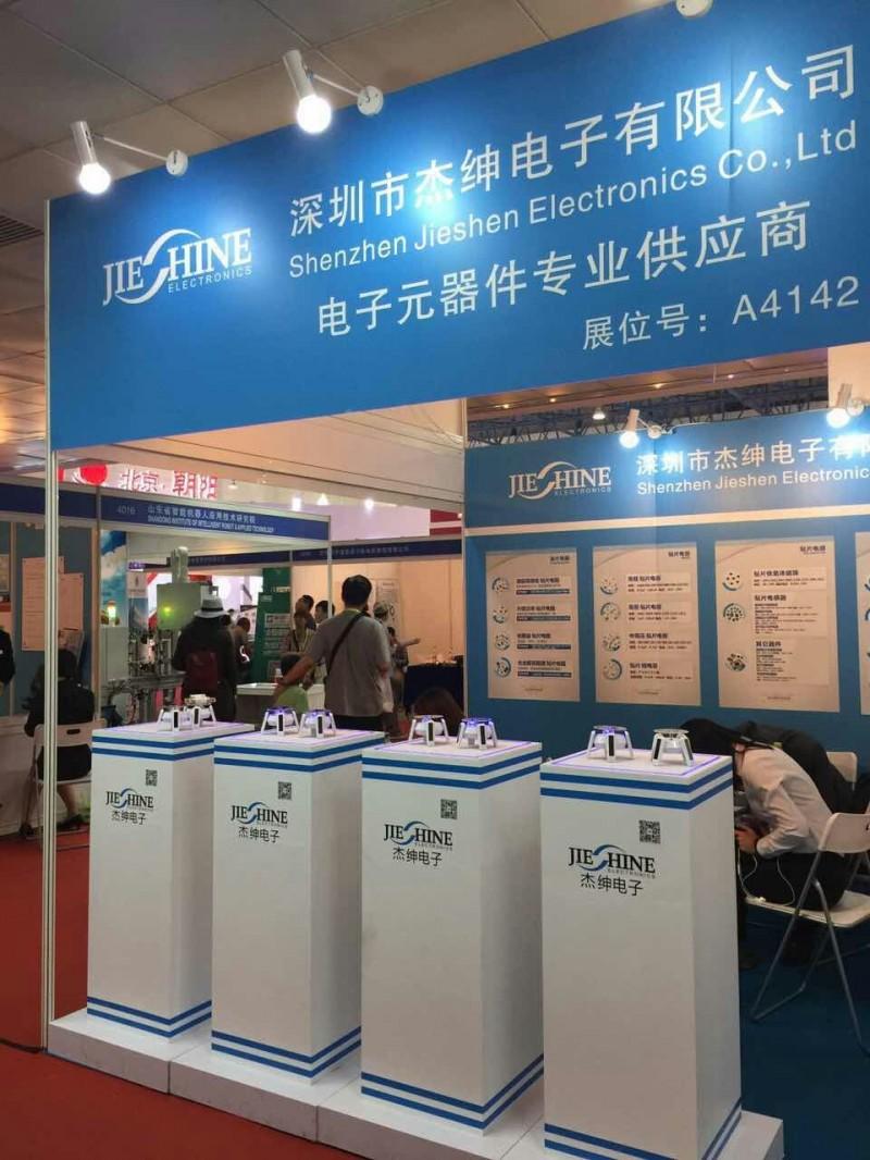 (参展指南)北京教育装备展-在线教育展时间*地点*联系方式
