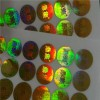 供销广东防,查询系统 溯源防,标签 防窜货标签印刷