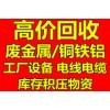 秦皇岛涿州搬迁工厂设备回收高价收购制,厂食品厂设备