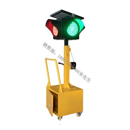 供应太阳能移动信号灯 led交通信号灯 路口应急红绿灯价格