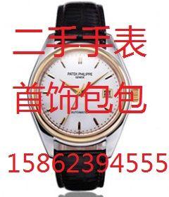南通手表回收什么价南通市内积家手表回收