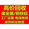 京津冀制,厂设备回收 不锈钢生产线设备回收