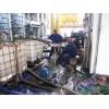 北京化学废液回收公司(有机溶液回收/实验室废试剂回收)