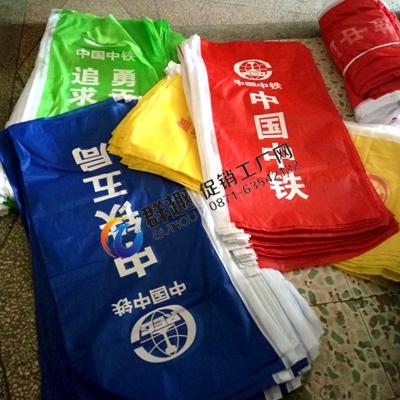 楚雄广告彩旗定做印字会议旗红黄蓝绿无颜色限制