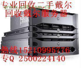 上海回收二手服务器 r640戴尔服务器回收