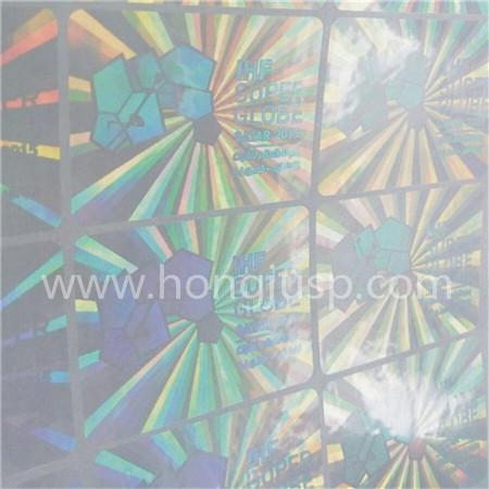 全息透明激光防,标签 全息易碎商标 易碎贴纸