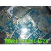 上海专业收购电子废料,电子线路板回收