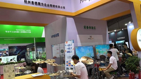 展会详情——2019年北京教育装备展