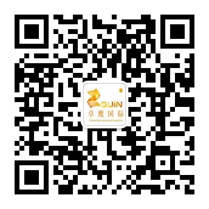 上海港进口龙舌兰酒代理清关公司12年报关经验