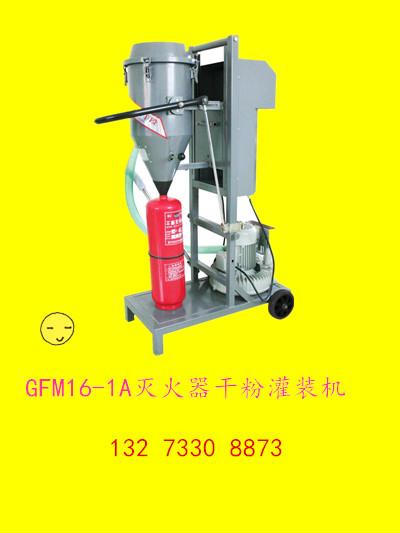 全自动干粉灌装设备多头充装系统@【干粉灌装设备价格】