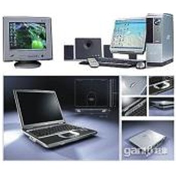 成都电脑回收废旧电脑回收显示器回收笔记本电脑回收