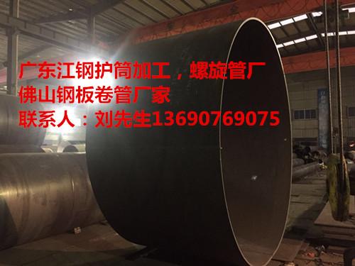 佛山螺旋管生产厂家,珠海钢护筒加工厂,广东焊接钢管厂家
