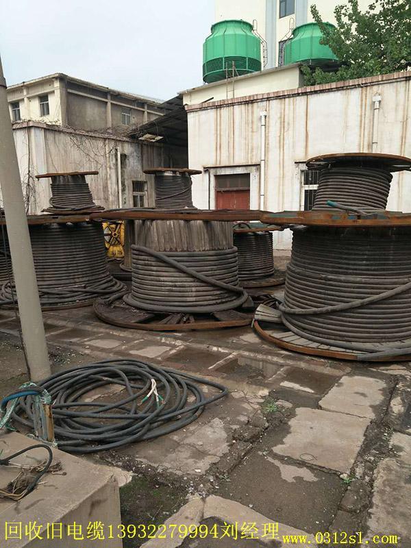 电缆回收办法