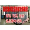 北京气候环境实验室提供高低温湿热环境试验箱设备租赁服务