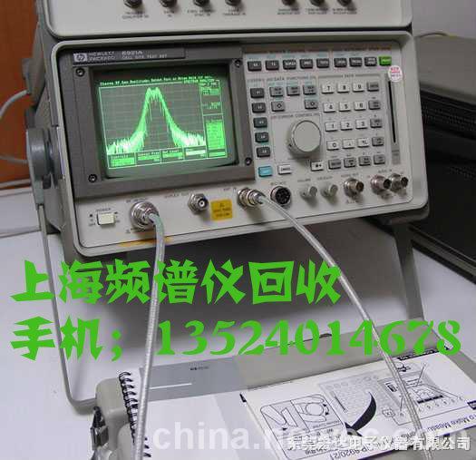 浦东区收购电子仪器,手机测试仪回收