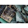成都废品回收库存积压物资回收废旧金属回收公司