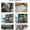 广州市销毁公司138-2619-3006
