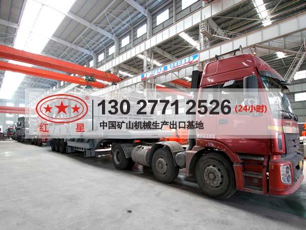 移动式破碎站在建筑行业的应用MYK67