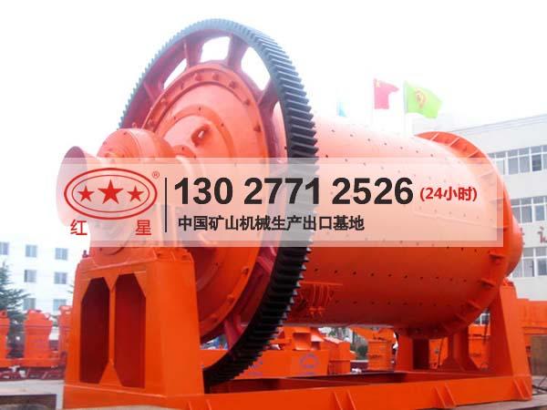 河南郑州水泥球磨机生产厂家MYK67